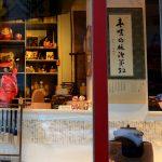 Filigrane und exotische Schaufensterinhalte