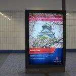 Werbetafel für die Städtepartnerstadt Osaka in der Europapassage